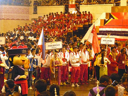 Chiang Mai On December Th The Opening Ceremony Of The Th Edition Of The Asean University Games Took Place In The Maejo University In Chiang Mai