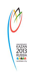 bid_logo_kazan_2013_su.jpg