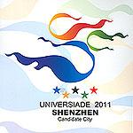 logo_2011_shenzen.jpg