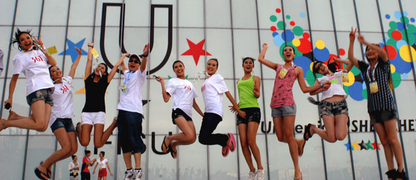 Summer Universiade Shenzhen 2011