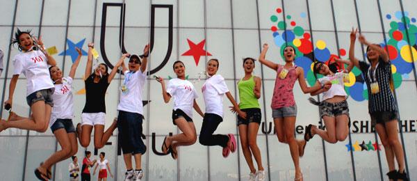 summer universiade