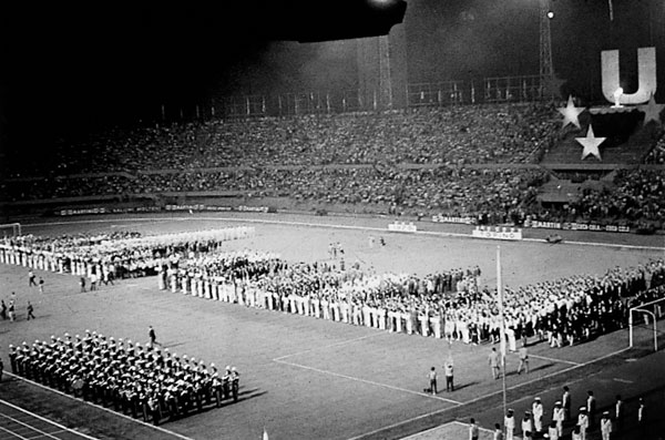 Universiade Turin 1970