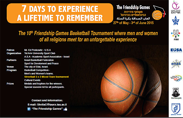 Invitation For The 10th Edition Of The Friendship Games