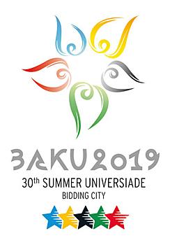 Baku postpones Bid for 2019 Summer Universiade