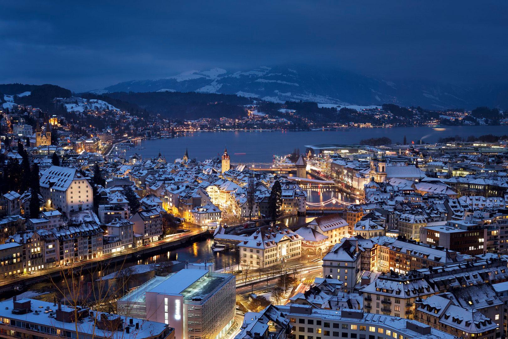 30th Winter Universiade